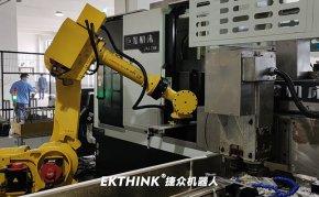工业机器人上下料,转子轴成品生产线
